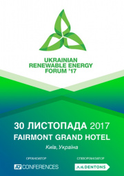 Ukrainian Renewable Energy Forum