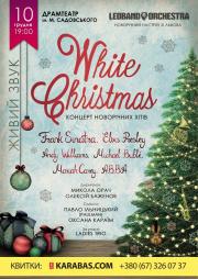 Sinatra. White Christmas