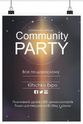 Community PARTY