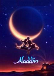 Новорічна програма Аладдін