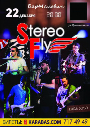 StereoFly