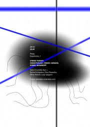 Ухо-ансамбль: Теория струн