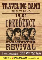 Traveling Band - триб'ют Creedance
