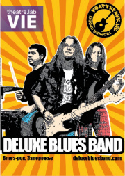 Deluxe blues band