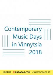 Contemporary music days in Vinnytsia-2018, 17/1 Проект «MARIOLOGIA»