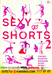 SexyShorts. Эротические короткометражки. Part 2