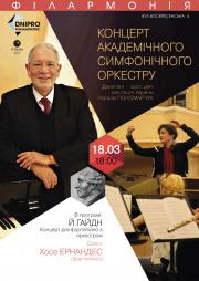 Концерт симфонического оркестра, Соліст - Хосе Ернандес(фортепіано)