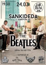 Sankideda с кавером на «The Beatles»