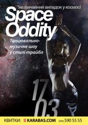 Space Oddity (дивний випадок у космосі)