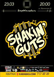 Shakin' Guts