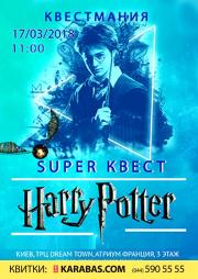 Супер квест «Гарри Поттер и Школа Волшебства»