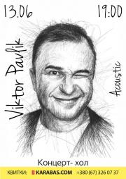 Виктор Павлик, Акустическая программа