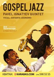 Gospel Jazz - Pavel Ignatyev Quartet