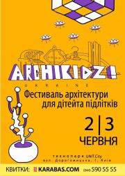 ARCHIKIDZ