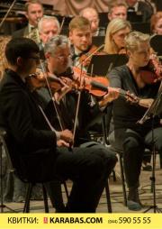 Рахманінов, Раевль. Національний симфонічний оркестр України
