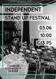 Independent Stand Up Festival 2018