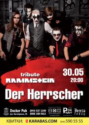 Tribute «Rammstein» - band  «Der Herrscher»