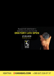 Відкритий чемпіонат з ораторського мистецтва