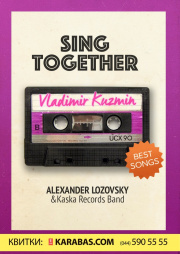 Sing Together: Vladimir Kuzmin
