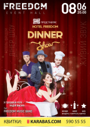 Dinner show «HOTEL FREEDOM»