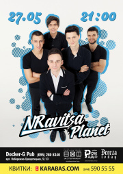 NRavitsa Planet