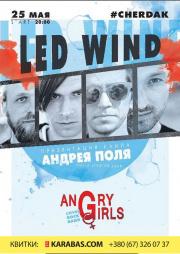 Led Wind