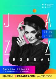 Jazz Arsenal - Maryana Golovko and D. Aleksandrov's Quartet