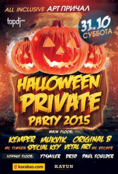Halloween Private Party