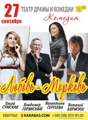 концерты афиша на февраль 2017 москва