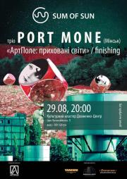 Port Mone