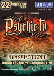 Psychic TV/PTV3
