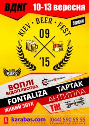 KIEV BEER FEST