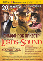 Lords of the Sound «100% Soundtrack Hits. Part II»