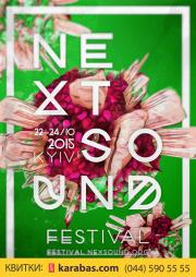 NextSound 2015