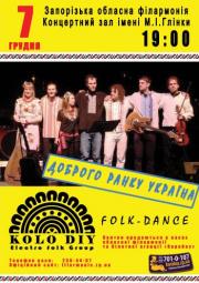 Electro folk Group KOLO DIY