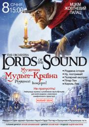 Lords of the Sound «Музична Мульт-Країна» «Різдвяний концерт»