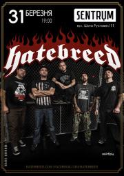 Hatebreed (Хейтбрид)