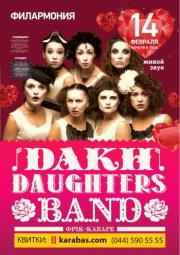 Дах Дотерс / Dakh Daughters Band
