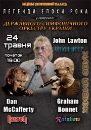 Легенды эпохи рока с Государственным симфоническим оркестром Украины