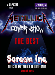 Scream Inc. Metallica Official Tribute