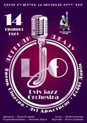 Lviv Jazz Orchestra. Jazz legends
