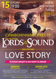 Lords of the Sound «100% Soundtrack Hits. Love Story»