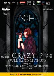 Crazy P (full band LIVE/UK)