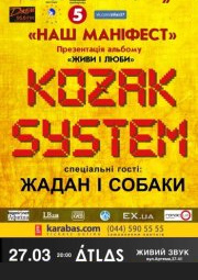 Kozak System, Жадан и Собаки в космосе