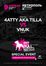 Pit bull battle 2: 4atty vs Vnuk