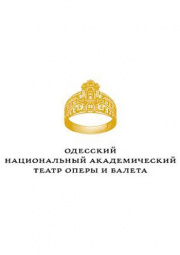 Песни про Одессу
