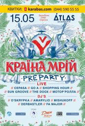 Країна Мрій Pre-Party