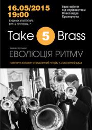 Брасс-квинтет TAKE 5 BRASS, «Эволюция ритма»
