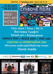 KIEV MAY-ART PICNIC