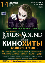 Lords of the Sound «Кинохиты» Grand collection